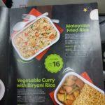 エアアジアの機内食*メニューと値段の一覧【最新】