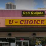 ハワイのドンキホーテはお土産も日本食材も安い