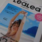 レアレアマガジンの最新号を手に入れてハワイのレアレアトロリーに激安で乗る方法