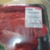 ハワイで自炊するならステーキが安くて美味しい
